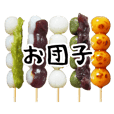What is skewered dumplings ?