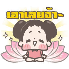 CHUCHUMEI -Girl's daily