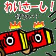 Kumamoto valve pheasant horse's