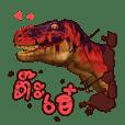 Dinosaur crazy babong babong!!