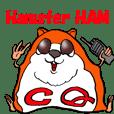 CQ Hamster HAM radio