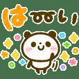 choconto panda