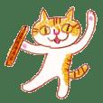the Quena Cat