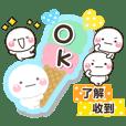shiromaru yasashii sticker
