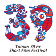Tainan 39 hr Short Film Festival