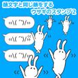 talking rabbit sticker 5