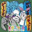 Doubutsu-zoo Vol.7