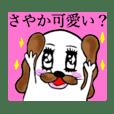 SAYAKA THE DOG