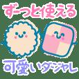Cute pun stickers