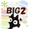 BIG Sticker. black cat-2