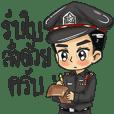 A Police Man Cute