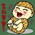 豹豹寶寶的俏皮生活貼~