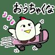 ユトリの広島弁