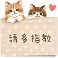 Cat sticker (Free message) A