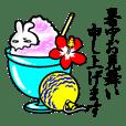 感情を顔に表さないウサギ-4 夏