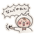 Neko-kaburi-boy (KANSAI ver.)
