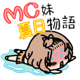MC girl summer Sticker