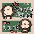 【カスタム⑤】シュールでゆるすぎるミニ猿