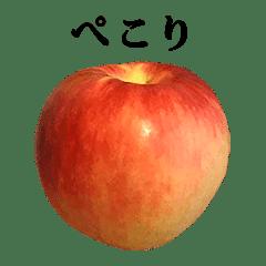 おいしい りんご と もじ