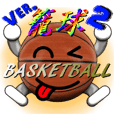 Basketball LOVE ver.2