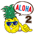 Mr.Aloha Pineapple 2