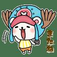 ONE PIECE×白くまちゃんコラボ