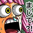 ひねくれONE PIECE〜?!
