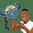 MACHO BAR Sticker