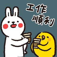 懶散兔與啾先生:OS職場人生3