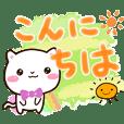 シロネコすたんぷ【水彩】