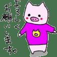 Contact -chan of graffiti select pig