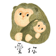 Satoyama Friends Formosan Macaque