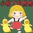 小柳丁女孩與兩隻鴨鴨-日常用語4