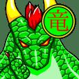 Dragon kanji sticker