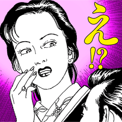 Suehiro Maruo's Amazing Freak Stamp v1