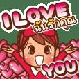 สาวน่ารัก: Animated Stickers[ประเทศไทย]