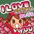 動く!タイ語でPOP☆英語+日本語