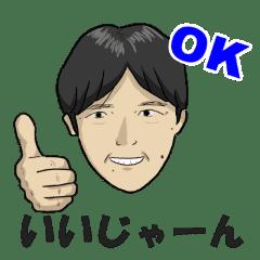 浅岡研スタンプ~2020その1~