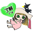 (Move)Cute witch summer