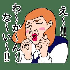 イラッとするスタンプ! ~社会人編~ - LINE スタンプ | LINE STORE