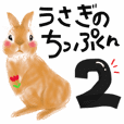 Rabbit of chip -kun2