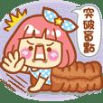 Lin Lin醬與麻吉兔2 (日常實用應答篇)