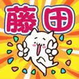 Personal sticker for Fujita
