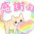 【敬語】虹色ねこさん♡