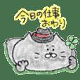 ネコちゃんとあそぼう。〜クレヨン編〜