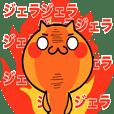 ときに激しい【動く▶︎】たくみちゃん 5