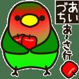 Lovebird [Ver5](move/response No.1)