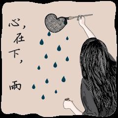 <嗨,文青>音樂貼圖