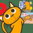 Fight cat Orange