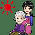 介護士の日常会話スタンプ